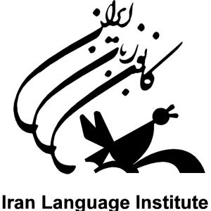 آموزشگاه زبان یزد