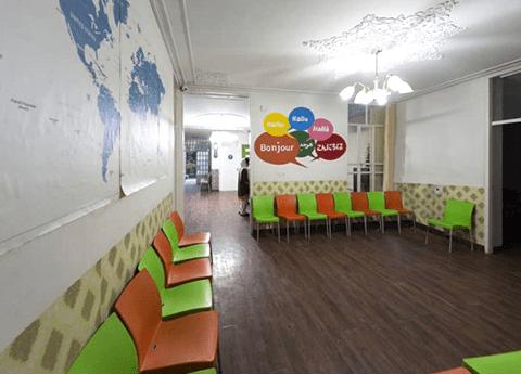موسسه زبان مهاجران شیراز